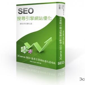 3cserve SEO 搜尋引擎網站優化雲端個人版/1年